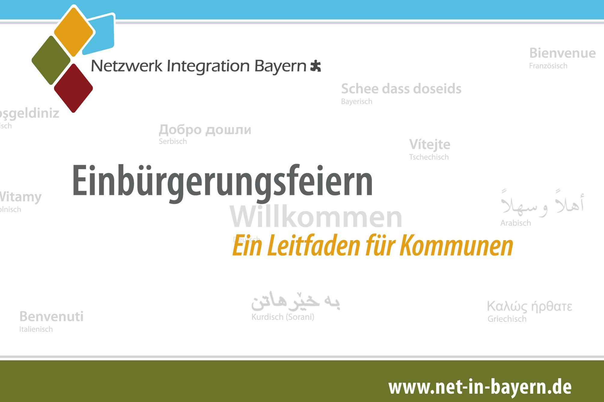 Netzwerk Integration Bayern